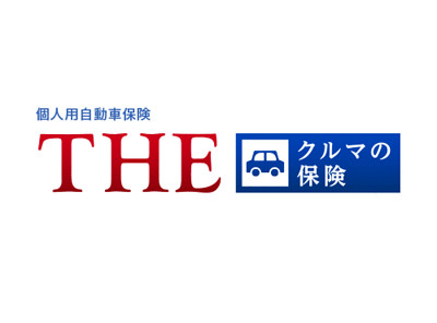 THEクルマの保険
