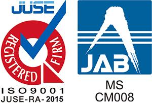 ISO 9001 品質マネジメントシステム